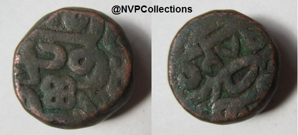 My Collections Mughal Empire Coins