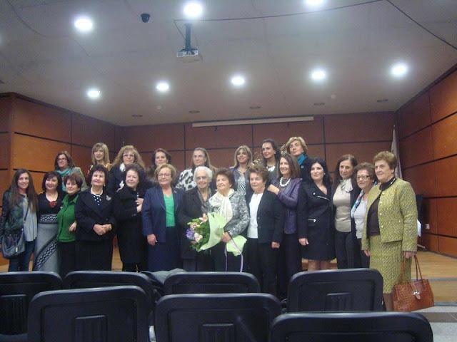 Εκδήλωση αφιερωμένη στην Πόντια γυναίκα, πραγματοποίησε η Μέριμνα Ποντίων Κυριών Δράμας