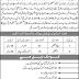District Police Department Lower Dir Jobs