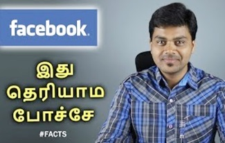 Why BLUE color ? Shocking Facebook Facts | Tamil Tech