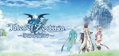 tales-of-zestiria-pc-cover-www.ovagames.com