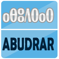 Abudrar Blog Aboudrar