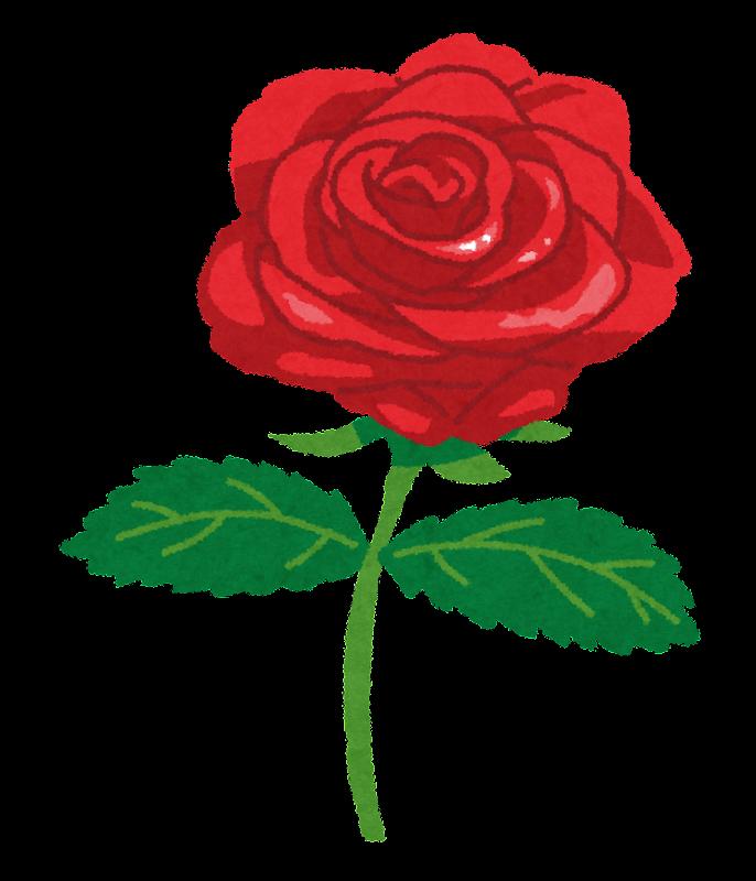 薔薇のイラスト 茎付きの薔薇一輪 かわいいフリー素材集 いらすとや