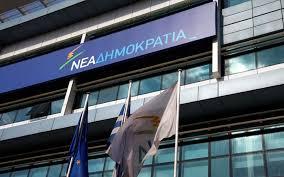 nea_dimokratia_ine_epikindini_gia_enotita_ellinon-27-5-16