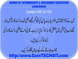 q0003-gt-result-card-not-received-to-me