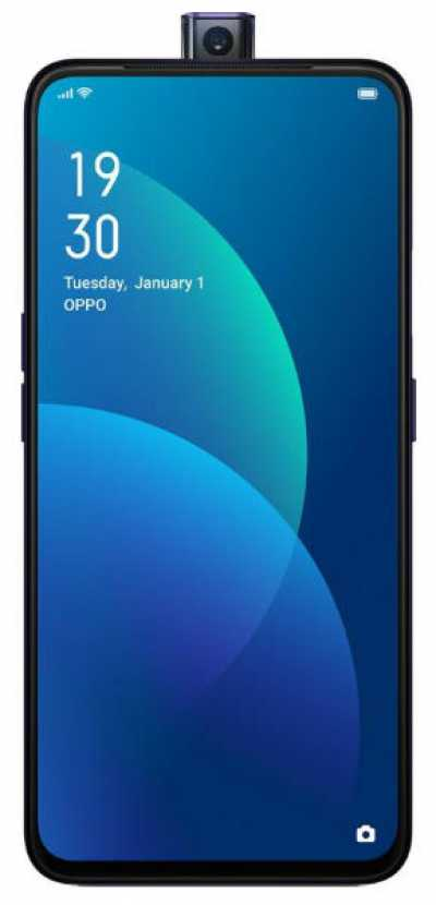 Oppo F11 Pro CPH1969 Firmware Mediatak OFP File With Tools