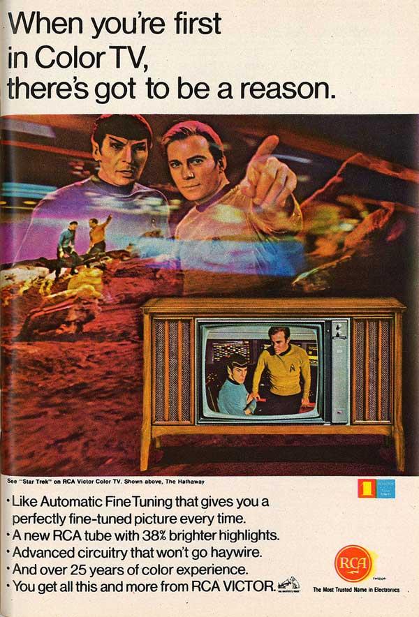 Vintage Television Ads 94