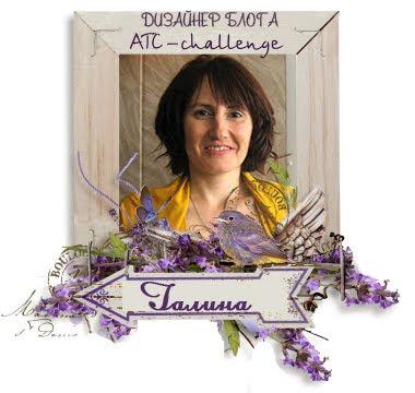 Дизайнер Галина