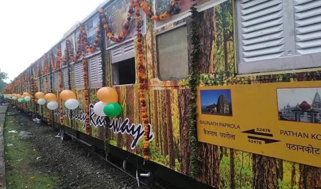 काँगड़ा: आज से शुरू हो गई नई एक्सप्रेस ट्रेन, जयराम ने हरी झंडी दिखाकर किया रवाना
