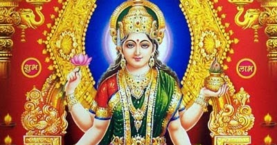Download Lakshmi Gayatri Mantra Free | Hindu Devotional Blog