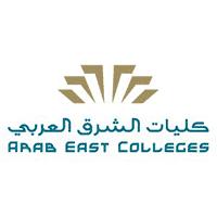 وظائف شاغرة فى كليات الشرق العربي للدراسات العليا عام 2020