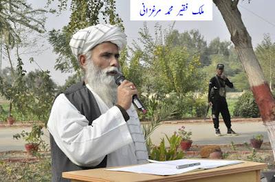 Malik Faqir Muhammad marghazani