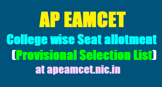 AP EAMCET 2018 College wise Seat allotment, Provisional Selection list, Seat allotment Order released at apeamcet.nic.in