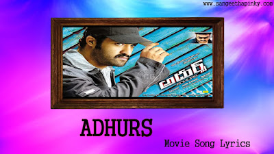 adhurs-telugu-movie-songs-lyrics