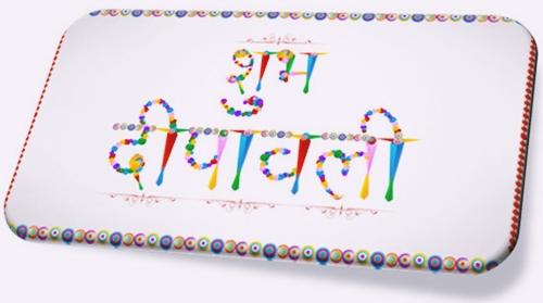 Happy Diwali Pictures 6