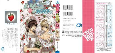 [Manga] いちご100% 第01-19巻 [Ichigo 100% Vol 01-19] Raw Download