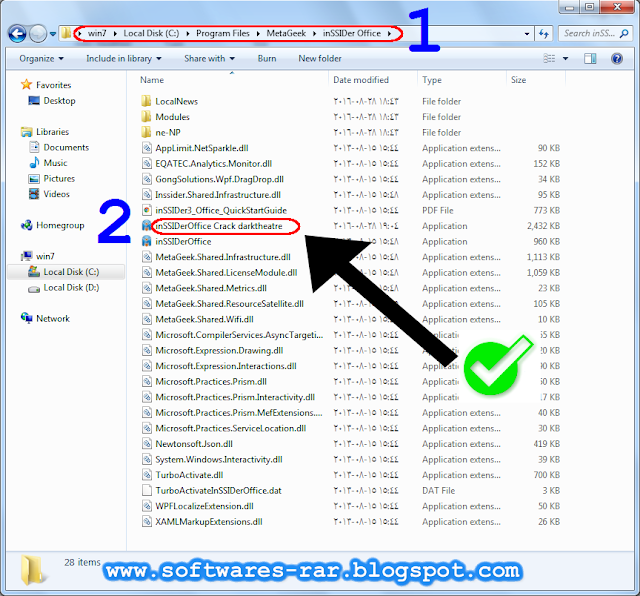 Softwares rar computer software developers div style latest computer style display computer - Inssider office free download ...
