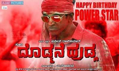 Doddmane Hudga (2016) Kannada 300mb Movie HDRip