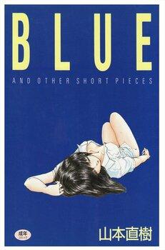 BLUE - ブルー