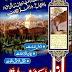 Free Download Urdu Book Anar ky Darakht Taly