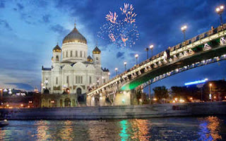 Tour en Vladimir Rusia.