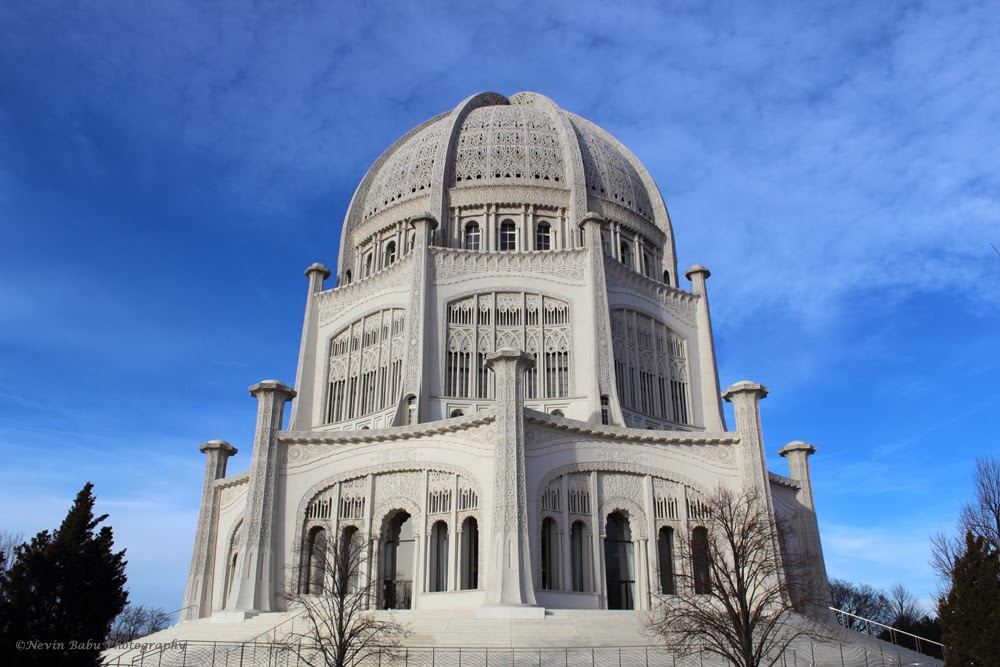 Bahai temple in US