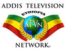 قناة Addis TV Network  Frequency تردد Satellite