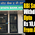 RBI Says You Can Withdraw Up to Rs 10,000 From An ATM