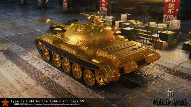 gold cheat for wot