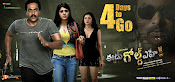Eedu Gold Ehe Teaser Release Poster-thumbnail-1