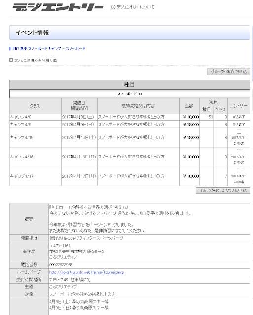 http://dgent.jp/e.asp?no=1700273