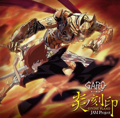 JAM Project – 炎ノ刻印-DIVINE FLAME-/JAM Project – Hono no Kokuin – DIVINE FLAME –