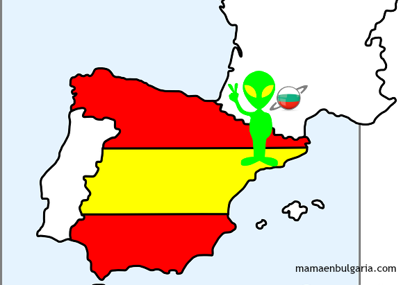 Marciano España expat