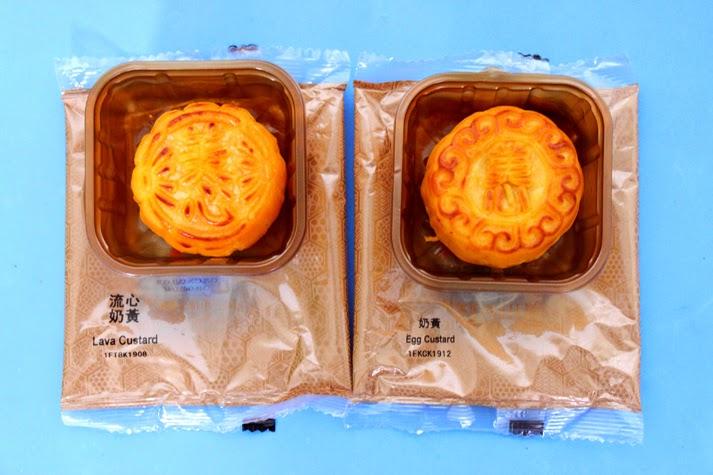瞳.年.夢: 【博客活動】美心月餅:全新的流心奶黃月
