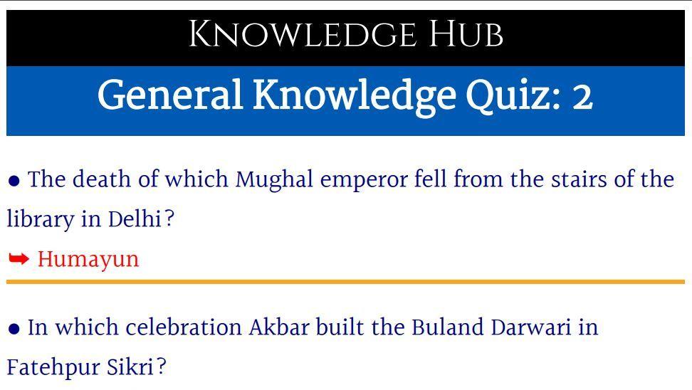 General Knowledge Quiz -2 (English) - Knowledge Hub