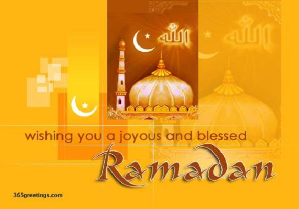 Ramazan Wishes Quotes 2017