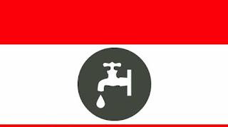 قطع-المياه