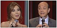 برنامج كل يوم جمعة 17/2/2017 عمرو أديب و نانسى عجرم