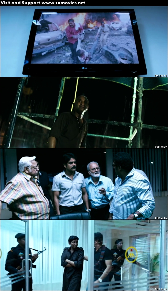 Gaganam 2011 UNCUT Dual Audio Hindi 480p BluRay