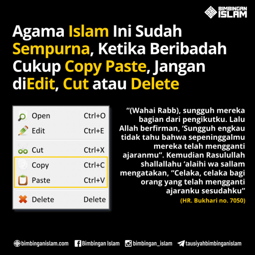 kutipan islami tentang gadget
