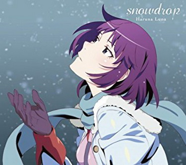 [MUSIC VIDEO] 春奈るな – snowdrop (2013/12/11)