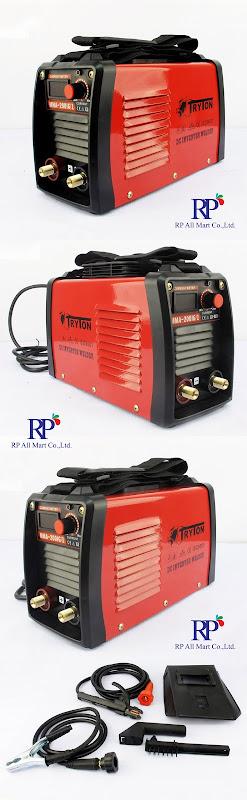 ตู้เชื่อมไฟฟ้า inverter 200 แอมป์ ราคาถูก ประหยัดไฟ ลากได้ตลอด