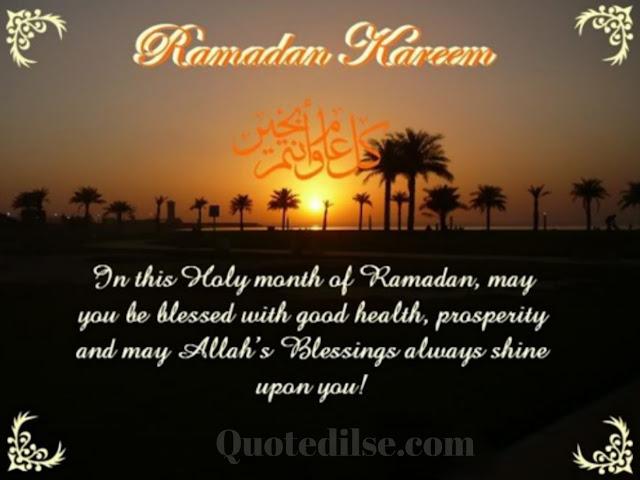 happy ramadan gif