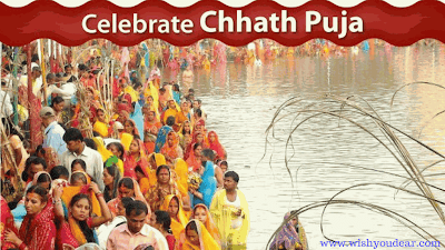 chhath puja,pooja important day ,time