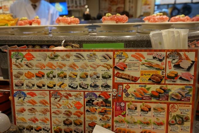 Kokemuksia Tokion ravintoloista - herkullista sushia