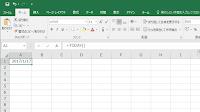 blog.fujiu.jp Excelで曜日を漢字1文字で表す方法