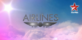 Star Plus Airlines New serial star cast and trp rating, photo