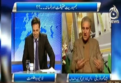 Live with Talat - 10th January 2014