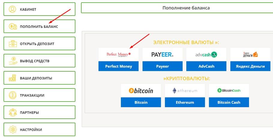 Регистрация в Bitarena 3