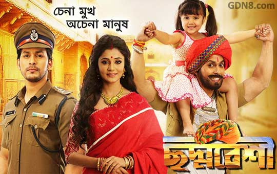 Chaddobeshi - Zee Bangla Serial